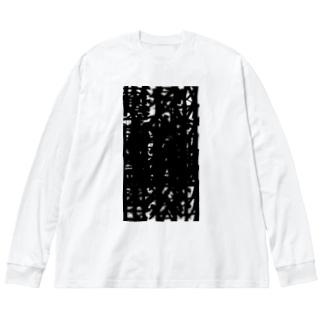 蜒輔?豌玲戟縺。繧呈嶌縺阪∪縺励◆ Big silhouette long sleeve T-shirts