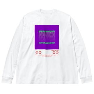 SONOBASHINOGI Big silhouette long sleeve T-shirts