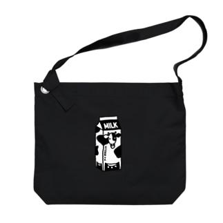 牛乳パック01 Big shoulder bags