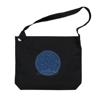 星空ステッチ Big shoulder bags