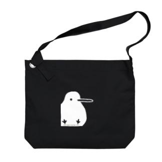 でっかいキキちゃん(濃色用)  Big shoulder bags