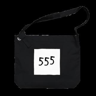 by fujiHiro by 555のaNumber.5 Big shoulder bags