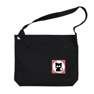 さくら黒ねこ Big shoulder bags