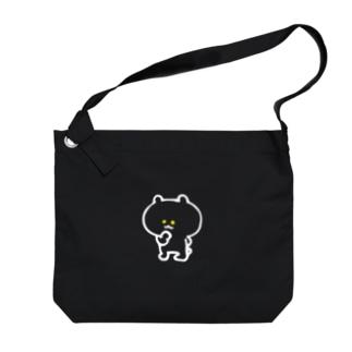 なやむくま(しろぬき) Big shoulder bags