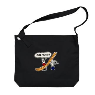 【ボッチャ】MAX POWER Big shoulder bags
