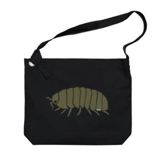 ダンゴムシ Big shoulder bags