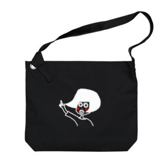 白い真昼ちゃん(ほっぺが赤い) Big shoulder bags