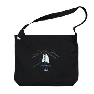 星降る夜 Big shoulder bags