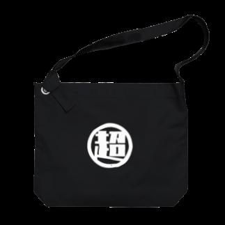 YURURIのまる超BIG(白) Big shoulder bags