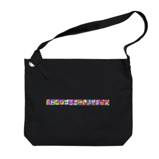 カラフルな七対子 Big shoulder bags