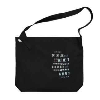フォントが決まらない 2 Big shoulder bags