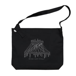 「線で結びなさい」白文字 Big shoulder bags