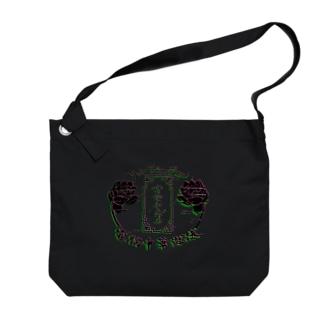 電脳チャイナパトロール(バグ) Big shoulder bags