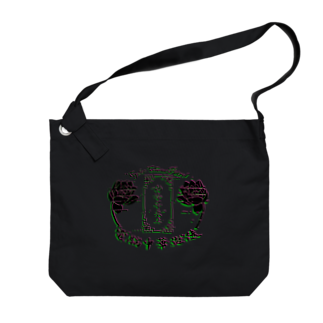 加藤亮の電脳チャイナパトロール(バグ) Big shoulder bags