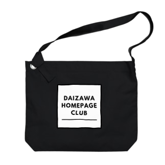 ATA SUZURIのDAIZAWA HOMEPAGE CLUB Big shoulder bags