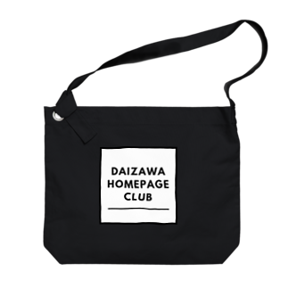 ATA SUZURIのDAIZAWA HOMEPAGE CLUB Big shoulder bags