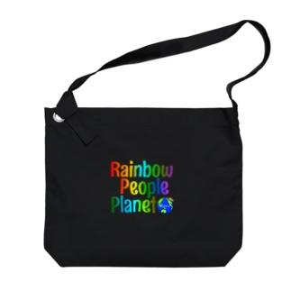 Rainbow People Planet Big shoulder bags
