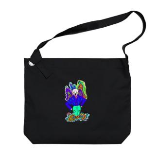 hallucination Big shoulder bags