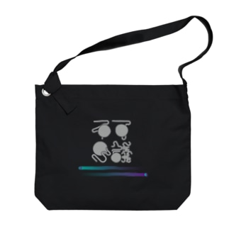 不可思議 Big shoulder bags