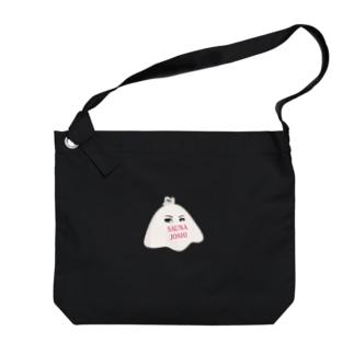 Saunajoshiあにめ Big shoulder bags
