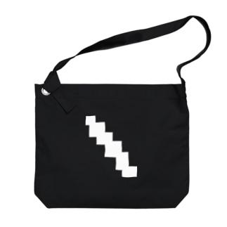 ギザギザ Big shoulder bags