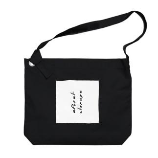 afloat storageのビッグショルダーバッグ Big shoulder bags