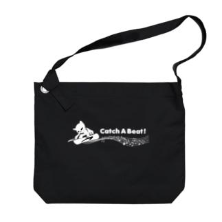 Catch A Beat! Big shoulder bags
