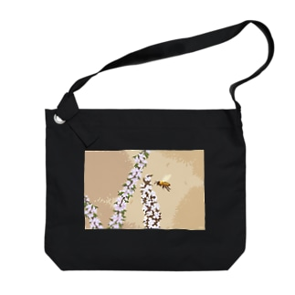 Bee Big shoulder bags