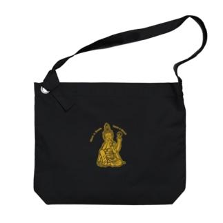 Have a break Big shoulder bags