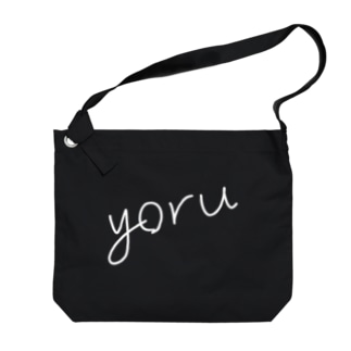 yoru Big shoulder bags