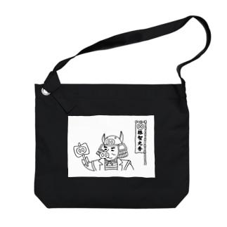 豚智光秀(とんちみつひで) Big shoulder bags