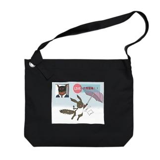 生中継エゾリス Big shoulder bags