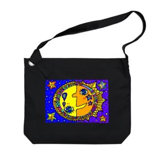 太陽と月 バック Big shoulder bags