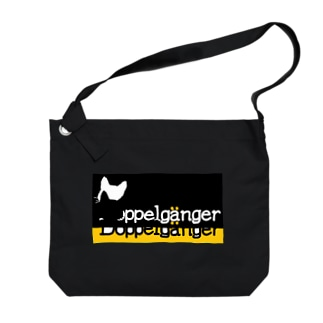 DoppelgängerⅡ Big shoulder bags