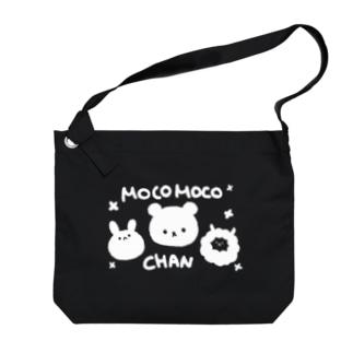 モコモコちゃん! Big shoulder bags