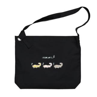 3びきのウーパールーパー Big shoulder bags