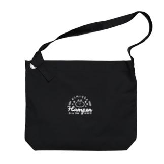 カフェ風ロゴ-ホワイト Big shoulder bags