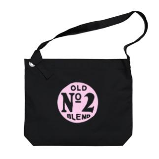 NO-2 Big shoulder bags