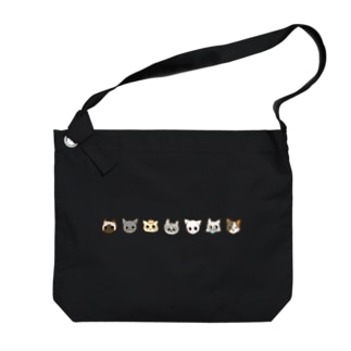 Neko's  Big shoulder bags