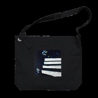 NAGISA STAIRSの階段-遠いマチアカリ- Big shoulder bags