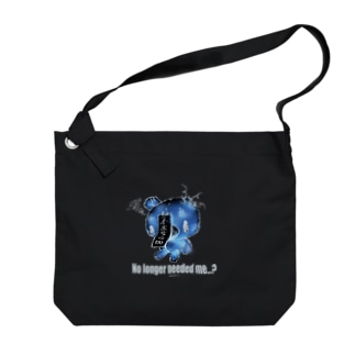 【各10点限定カラー】クマキカイ(1 / nega / No longer needed me...?) Big shoulder bags