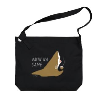 ほっとひと息サメ〈濃いめの地色向け〉  Big shoulder bags