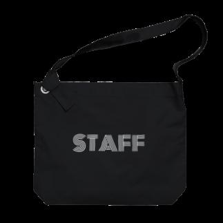 Egyptian Triangleのスタッフさん専用衣装 Big shoulder bags