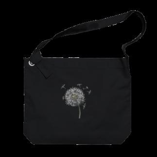 kotaniのたんぽぽ (大) Big shoulder bags