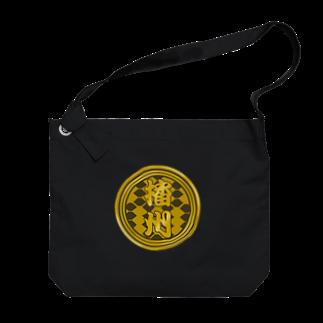 オポストア・オンラインの播州の魂恵ちゃんシンボルマーク Big shoulder bags