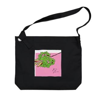 ギョイコウ Big shoulder bags