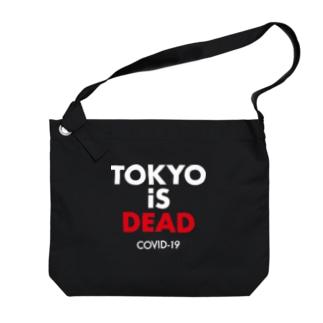 TOKYO iS DEAD COVID-19 Big shoulder bags