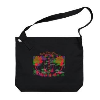 電脳チャイナパトロール Big shoulder bags