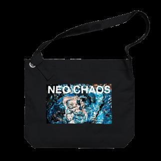 AoちゃんのNEO CHAOSバッグ Big shoulder bags