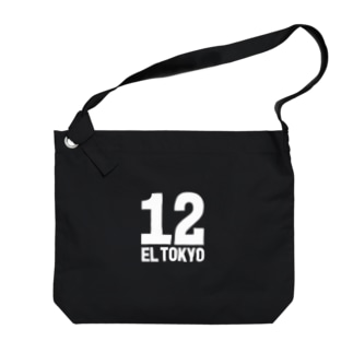 EL TOKYO(白) Big shoulder bags